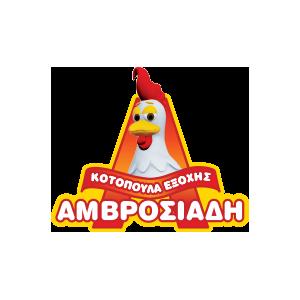 ΚΟΤΟΠΟΥΛΑ ΕΞΟΧΗΣ ΑΜΒΡΟΣΙΑΔΗ