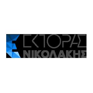 EKTORAS NIKOLAKIS