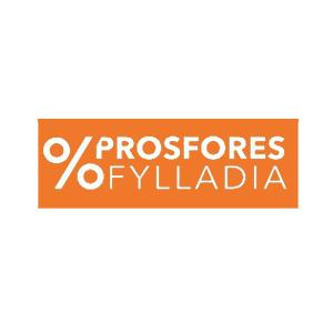 Prosfores -Fylladia