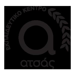 ΕΚΠΑΙΔΕΥΤΙΚΟ ΚΕΝΤΡΟ ΑΤΣΑΣ