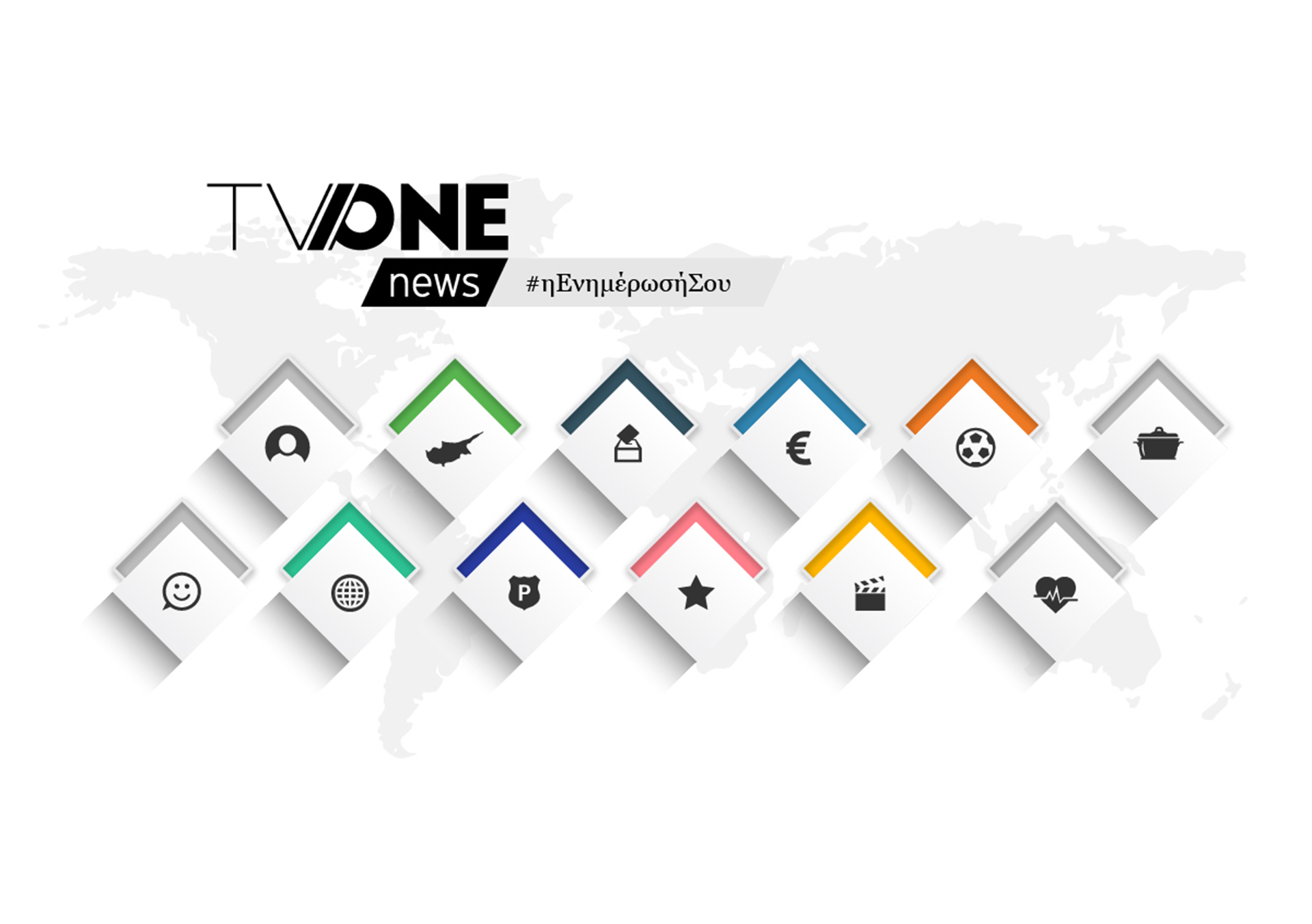 TVONE NEWS Social Media Support