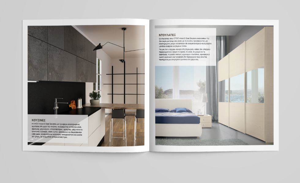 brochure image 2