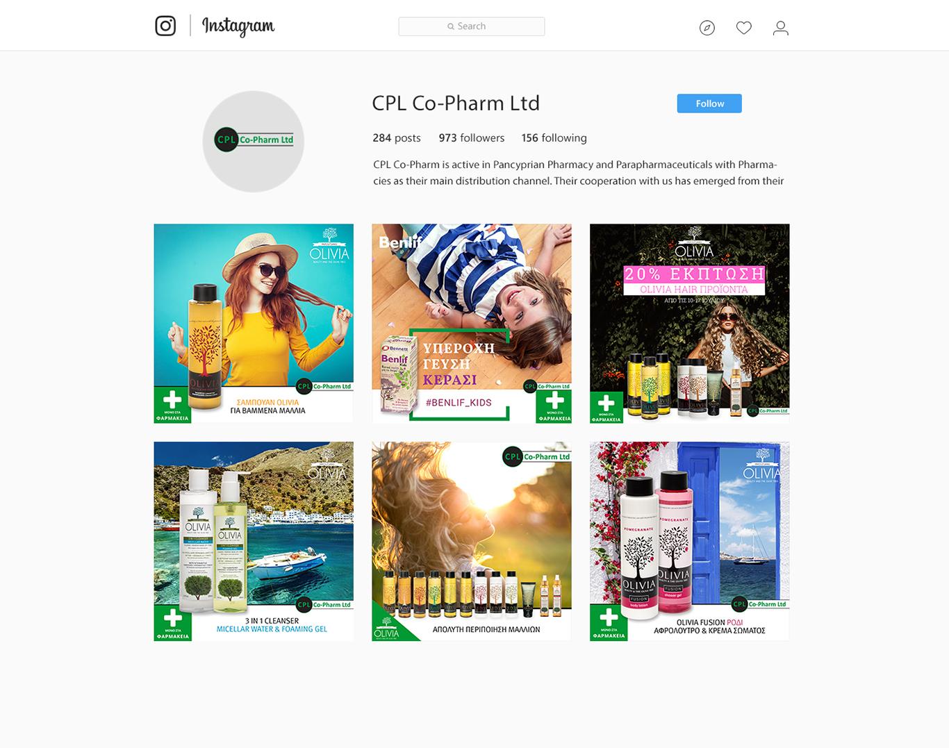 darkpony-cyprus-project-cpl-co-pharm-instagram